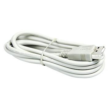 Q-Link USB kabel 2.0 printer/scanner 2 meter grijs