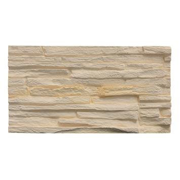 Stone Design Pegasus 10 Creme 1 m2