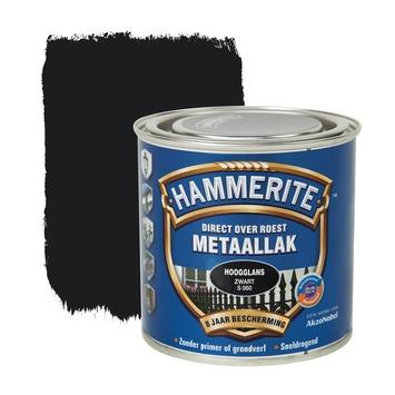 Hammerite Direct over Roest metaallak hoogglans zwart 250 ml
