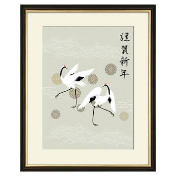 Print in lijst 40x50 cm Kraanvogels 1