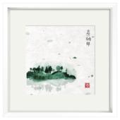 Print in lijst 30x30 cm Japans Landschap