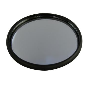 Carpoint ronde dodehoekspiegel
