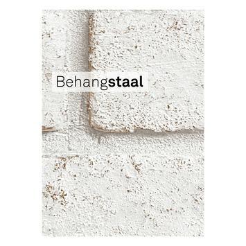 Behangstaal vliesbehang rode baksteen wit geschilderd (dessin 103453)