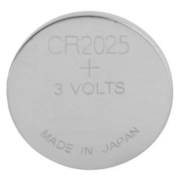 GP lithium knoopcel batterij CR2025
