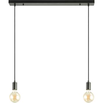 KARWEI hanglamp Stevie zwart