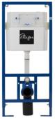 Plieger Flair inbouwreservoir set 2-3/4.5-6L