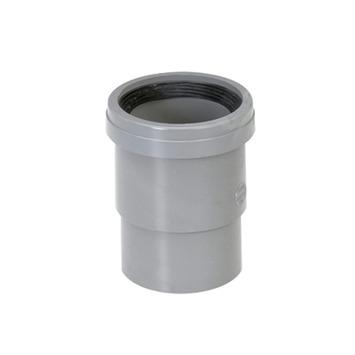 Martens PVC expansiestuk 40 mm