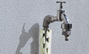 /advies/bouwmaterialen/gesprongen-waterleiding-repareren
